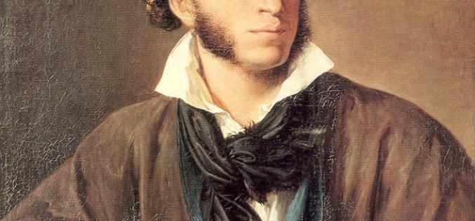 216 години от рождението на А.С. Пушкин