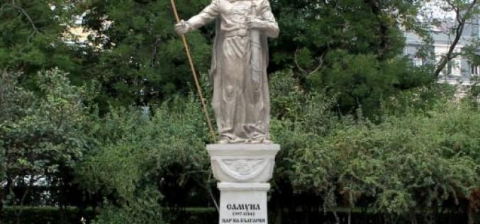 Цар Самуил вече има паметник и в София