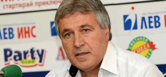 Бойчо Величков: Почваме на чисто