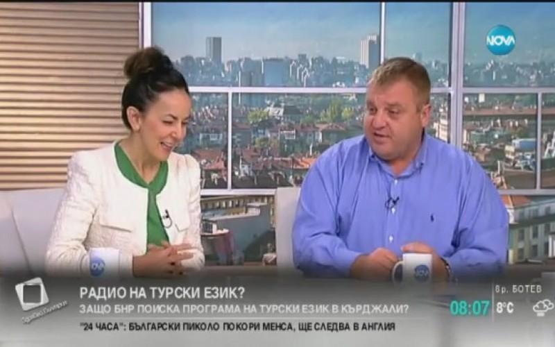 Член на СЕМ се съгласи с Каракачанов: Радио на турски е провокация
