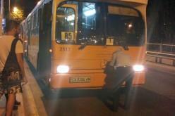 """Автобус """"Осем пеш"""""""