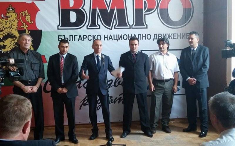 ВМРО представи кандидатите си за столицата