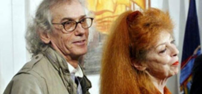 Кристо и Жан-Клод:  графики и обекти 1963-2014