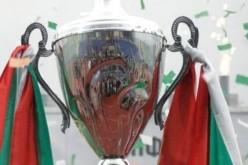 Купа на България – сезон 2015/2016