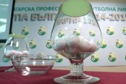 Левски гостува в Поморие, ЦСКА приема Нефтохимик за Купата