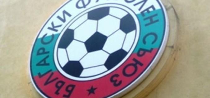 Местят цял кръг от футболните първенства заради изборите