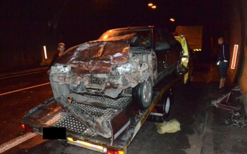 Трима убити след адска катастрофа на Витиня