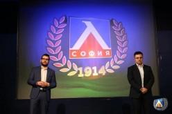 """Странно: """"Опосумите"""" Иван и Андрей станаха шефове в Левски"""