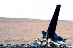 Излязоха три версии за катастрофата на руския самолет