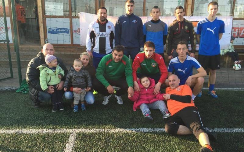 10 отбора ритаха в помощ на Алекс (СНИМКИ)
