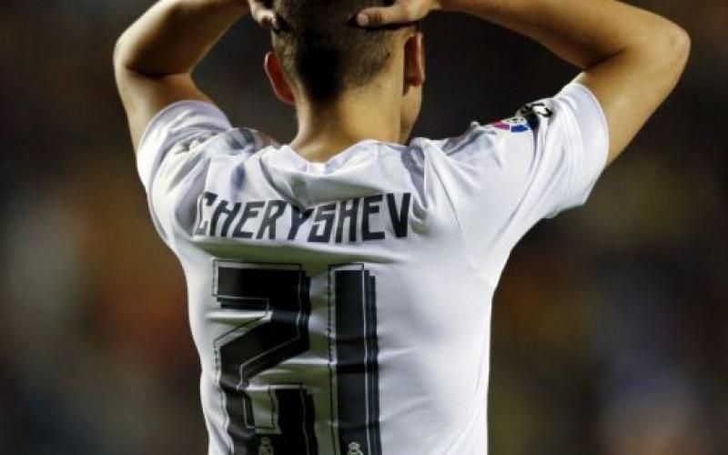 Гаф с руснак изхвърли Реал (Мадрид) от Купата на краля
