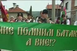 Поредно безобразие! Учени от БАН: Не е коректно да се говори за турско робство