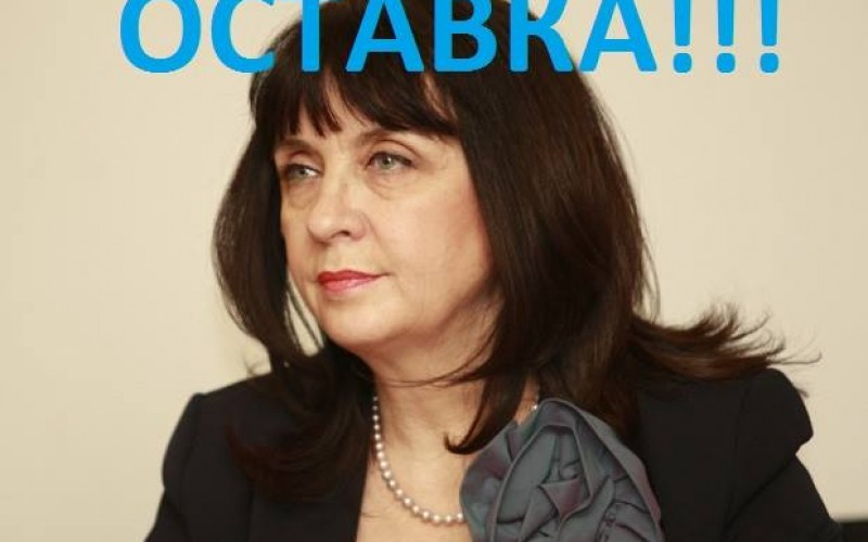 Илиана Раева скочи здраво на Кастрева