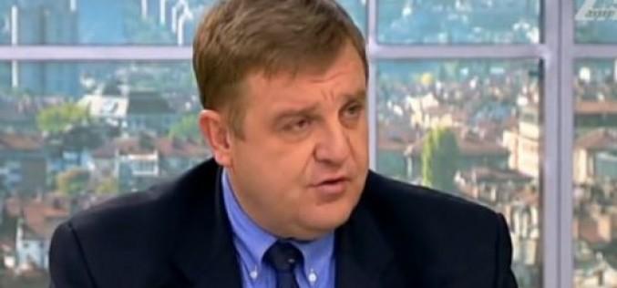 Красимир Каракачанов: Лютви стъпи не на руска, а на турска мина