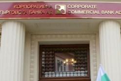 Лъснаха интересни имена с кредити и влогове в КТБ