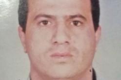 Ужас! Откриха труп в палестинското посолство