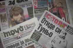 Как българската преса отрази кончината на Трифон Иванов