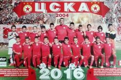 ЦСКА на Борносузов няма спиране, спечели пореден турнир