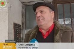 Треньор в ЦСКА блудствал с националки (ВИДЕО)
