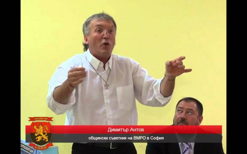 Димитър Антов: Българското образование се нуждае от повече патриотизъм