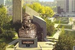 Издигат паметник на кан Аспарух в центъра на София