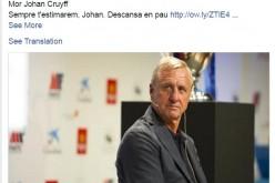 Футболният свят плаче за Йохан Велики