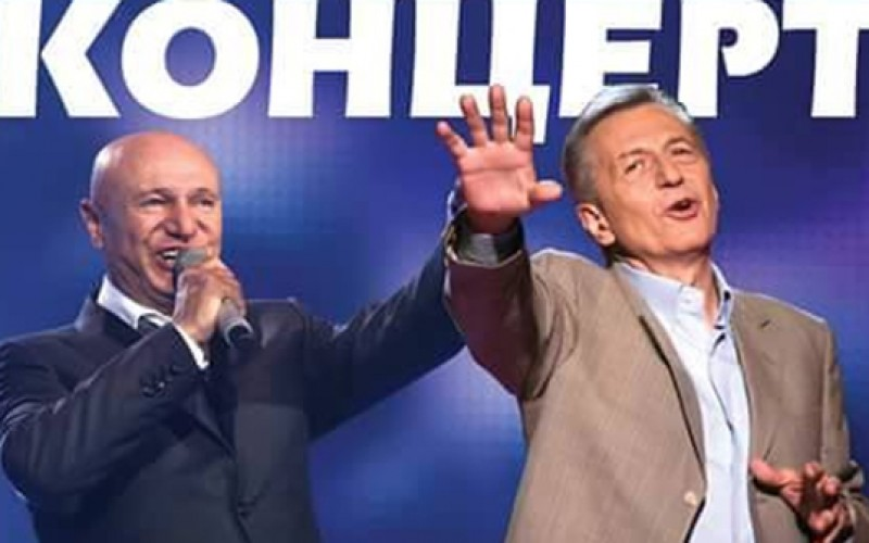 Мирослав Илич и Шабан Шаулич омагьосаха българската публика