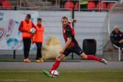 Амкар почете своята българска легенда