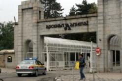 """Шок: Два трупа след пожар в завод """"Арсенал"""""""