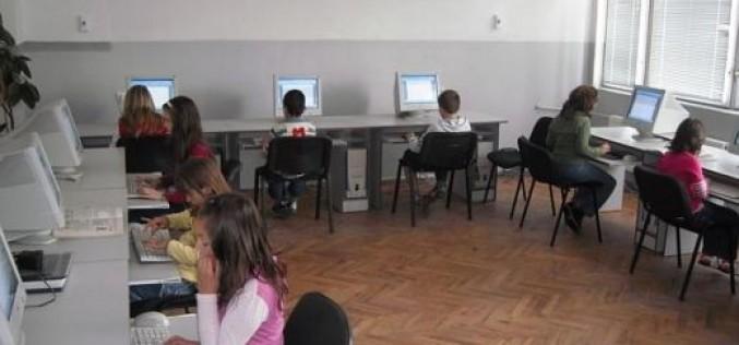 """Правят """"смарт"""" класни стаи в училища и детски градини"""