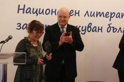"""""""Остров Крах"""" спечели конкурса на """"Развитие"""""""