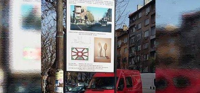 В столицата откриват паметник на национални герои от Македония и Одринско
