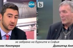Общински съветници от София аргументираха забраната на бурките