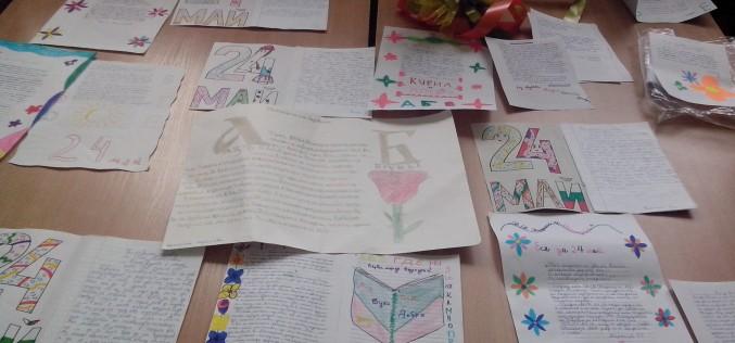 Северна София  чете, писа и рисува по случай 24 май (СНИМКИ)