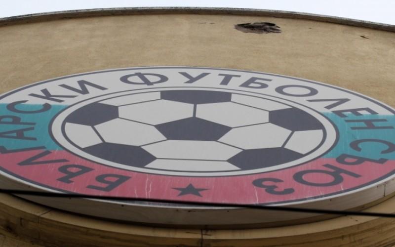 Резултати и класиране след 7 кръг в Югозападната трета лига