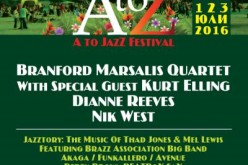 Започва фестивалът A to JazZ