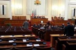 Скандално: Дават България на концесия?