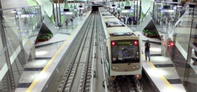 """От днес столичното метро стига до кв.""""Хладилника"""""""