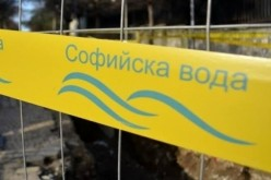 "Наглост: ""Софийска вода"" иска над 2.40 лв. за кубик вода от 2017 г."