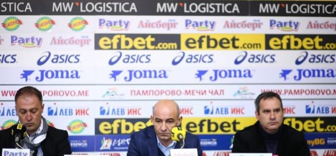 Милан праща легенди в България заради Локо (Сф)