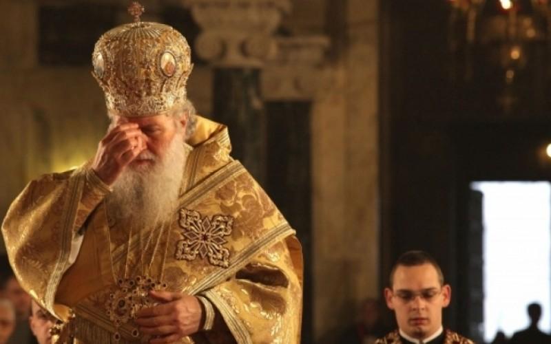 Патриарх Неофит към българите: Бъдете в мир с всички човеци