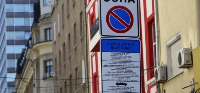 Платеното паркиране в София – зоните се разрастват (ВИДЕО)
