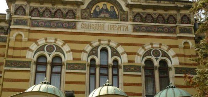 Светият синод остро осъди Истанбулската конвенция