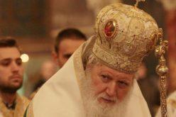 Патриарх Неофит към нашия народ: Да живеем във вярата, да крепнем в надеждата и да пребъдваме в любовта!