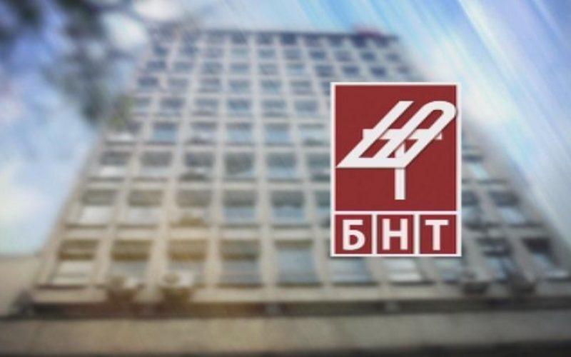 """Протест в защита на """"Денят започва с култура"""", искат оставката на Кошлуков (ВИДЕО)"""