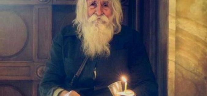 Жалко! Почина Дядо Добри – Светеца от Байлово