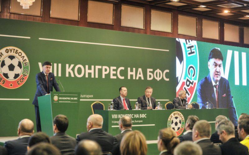 Боби Михайлов беше преизбран, смаза конкуренцията! За него гласуваха 463 души!