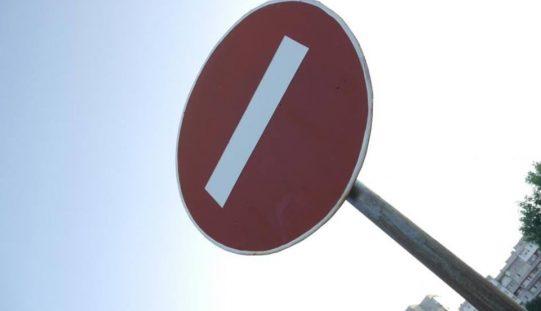 Важно за столичани: Ограничават достъпа на коли в Борисовата градина