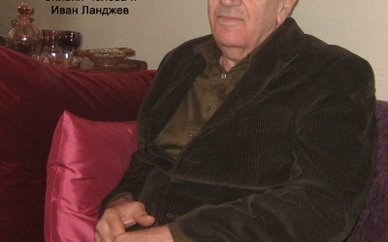 Поетът Иван Теофилов гостува на Столична библиотека