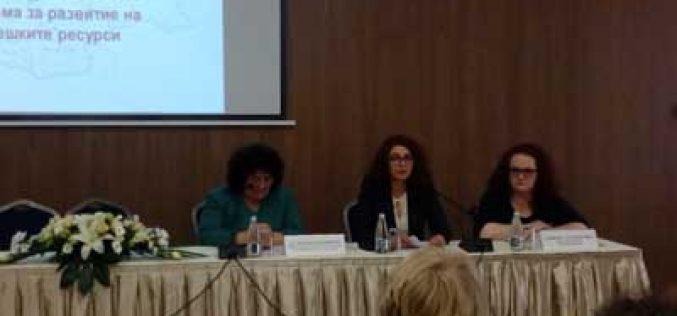Комисията по труда и социалната политика с нов председател